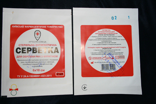 Новая упаковка для кровоостанавливающих салфеток