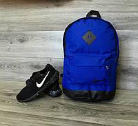 Школьный рюкзак Nike в интернет магазине недорого