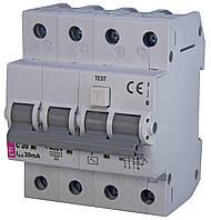 Дифференциальный автоматический выключатель KZS-4M 3p+N AC C20/0.03