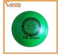 Мяч для художественной гимнастики (диаметр 15 см) зелёный