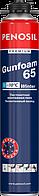 Пена монтажная зимняя PENOSIL Premium Gunfoam 65 Winter  синий балон