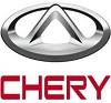 Автозапчасти для Chery