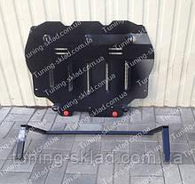 Защита двигателя Шкода Октавия А5 (стальная защита Skoda Octavia A5 )