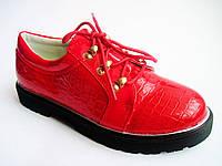 Детские / подростковые лаковые туфли на платформе для девочки бренда Леопард, р. 32-37