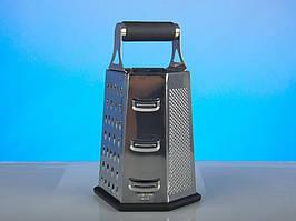 Терка кухонная HILTON 608 GR с защитой от скольжения