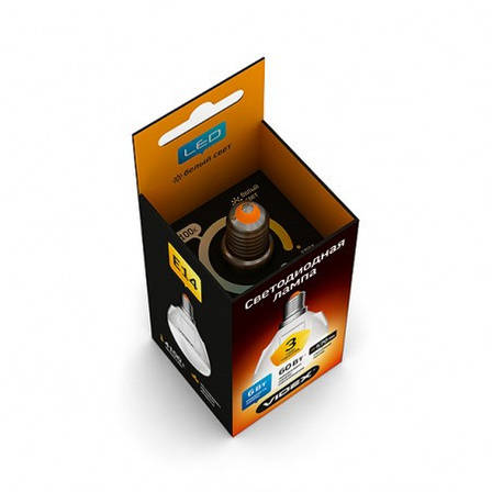 LED лампа VIDEX G45 5W E27 4100K 220V, фото 2