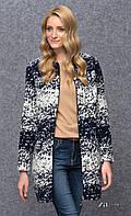 Женское теплое пальто синего цвета на молнии. Модель Heidi Zaps. Коллекция осень-зима 2016-2017.