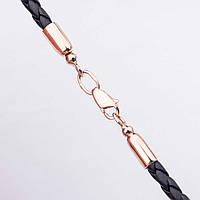 Кожаный шнурок с золотой застежкой на шею для крестика/подвески