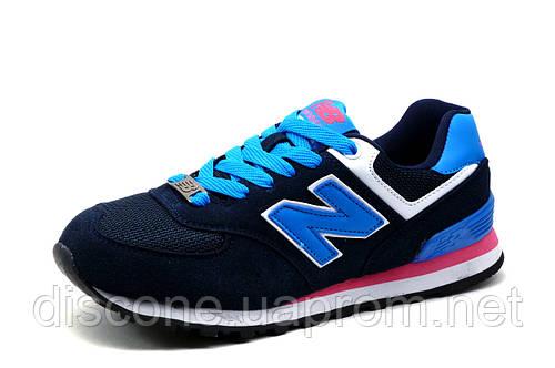 Кроссовки New Balance 574, унисекс, темно-синие с голубым