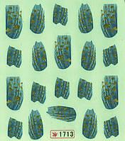 Слайдер-дизайн для ногтей 1722