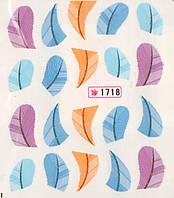 Слайдер-дизайн для ногтей 1718