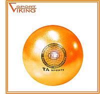 Мяч для художественной гимнастики (диаметр 15 см) оранжевый