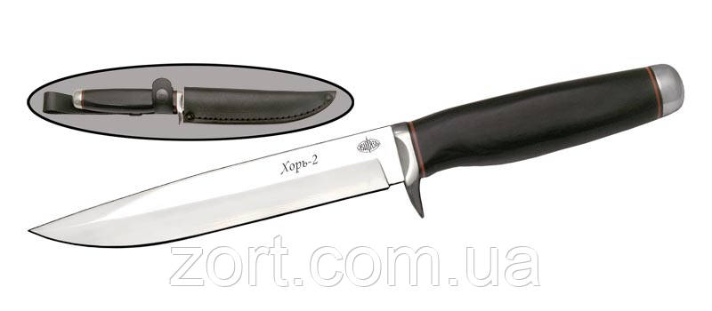 Нож с фиксированным клинком Хорь-2