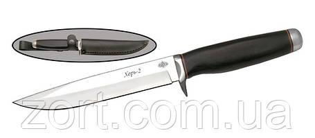 Нож с фиксированным клинком Хорь-2, фото 2