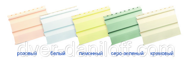 Цветовая гамма панелей обеих коллекций включает в себя десять наиболее популярных оттенков умеренных тонов: белый, бежевый, дымчатый, кремовый, лимонный, розовый, салатовый, светло-серый, серо-голубой и серо - зеленый.