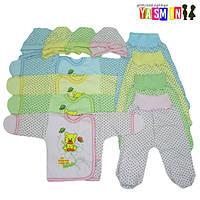 Комплект для новорожденных, на рост 56-62 см. (интерлок)