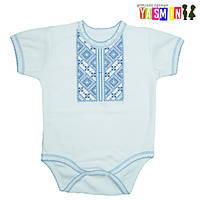 Боди вышиванка для новорожденных , с коротким рукавом (интерлок)