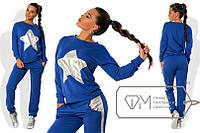 Спортивный  женский костюм Звезда,размеры  S, M, L