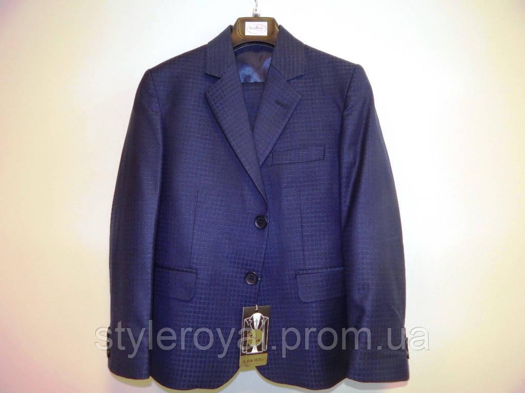 Школьный костюм для мальчиков 6-10 лет темно синий 8