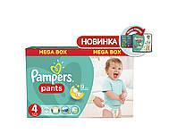 Трусики-подгузники Pampers Pants 4 (9-14 кг) 104 шт