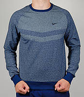 Кофта мужская Nike 1841 Синяя