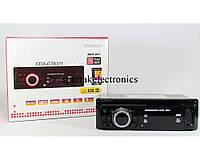 Магнитола автомобильная MP3 6311 ISO с евро разъемом и кулером, магнитола пионер mp3 usb