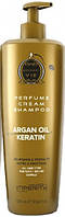 Шампунь Professional Imperity Gourmet Vie argan oil keratin 1000 мл