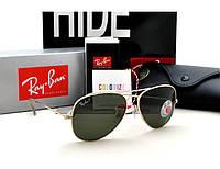 Солнцезащитные очки RAY BAN aviator polarized (gold)