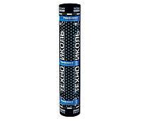 Унифлекс ЭКП сланец серый 10х1м. 4,9кг./м.кв.
