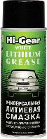 Универсальная литиевая смазка, аэрозоль HG5503