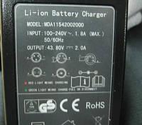 Аккумулятор LiNiCoMnO2 48V 10Ah, фото 1
