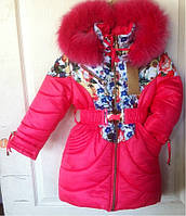 """Зимнее пальто """"Ассоль"""" малина, для девочек от SunnyLady"""