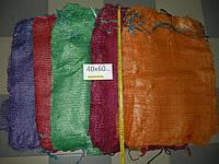 Сетка овощная 40х60 (до 20кг) 17г, желтая, сетка овощная оптом, фото 1