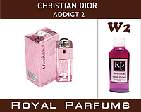 Духи на разлив Royal Parfums  Christian Dior «Addict 2» (Кристиан Диор Аддикт 2) 100мл №2