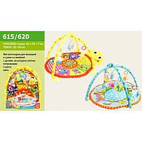 Развивающий коврик для малышей 615/620