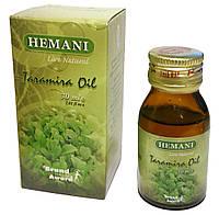 100% Натуральное масло Усьмы (усьма), 30 мл