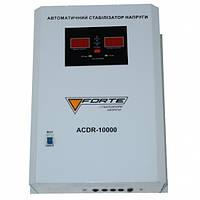 Стабилизатор напряжения FORTE ACDR-10kVA релейный