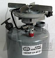 Примус туристический «Мотор Січ ПТ-2»