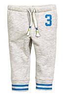 Детские трикотажные штаны 9-12 месяцев