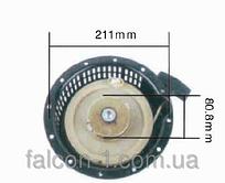 Стартер дизельного мотоблока 186F (большой)