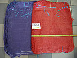 Сетка овощная 42 х 63 (до 23 кг) 1000шт фиолетовая, фото 3