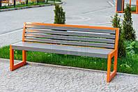Лавочка со спинкой металлическая парковая  Amsterdam AM-04
