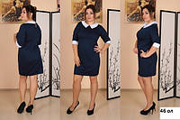 Платье офисное больших размеров 46 ол