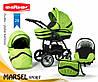 Универсальная коляска 3в1 ADBOR Marsel Sport