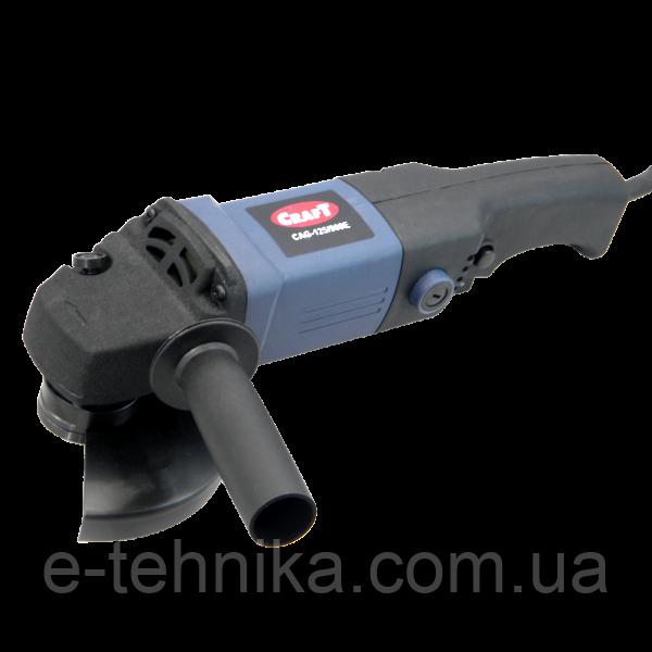 Болгарка Craft CAG-125/900Е