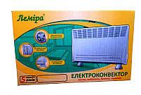 """Конвектор  """"Леміра"""" ЭВУА - 1,5/220-(и)"""