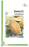 Семена Дыня Делано F1(мелкая фасовка)10с