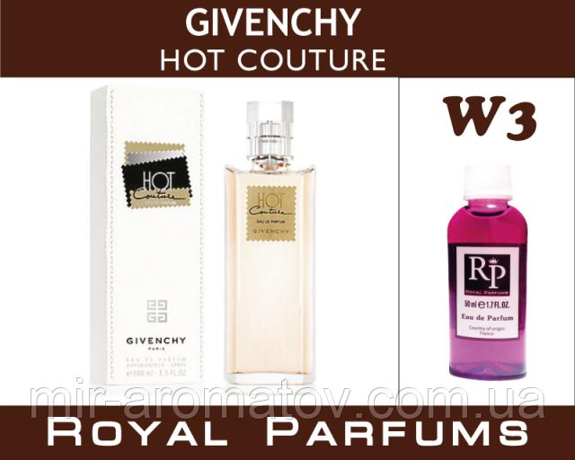Женские духи на разлив Royal Parfums Givenchy «Hot Couture» №3  +ПОДАРОК