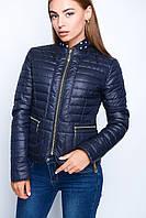 Куртка № 32 р.40-48 темно-синий