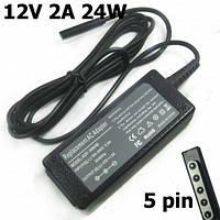 Блок питания для батареи ноутбука Microsoft 12V, 2A, 24W, A класс, 5 PIN